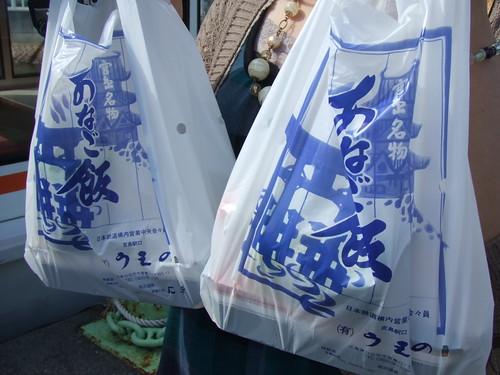 宮島 観光 祭りは お砂焼まつり9