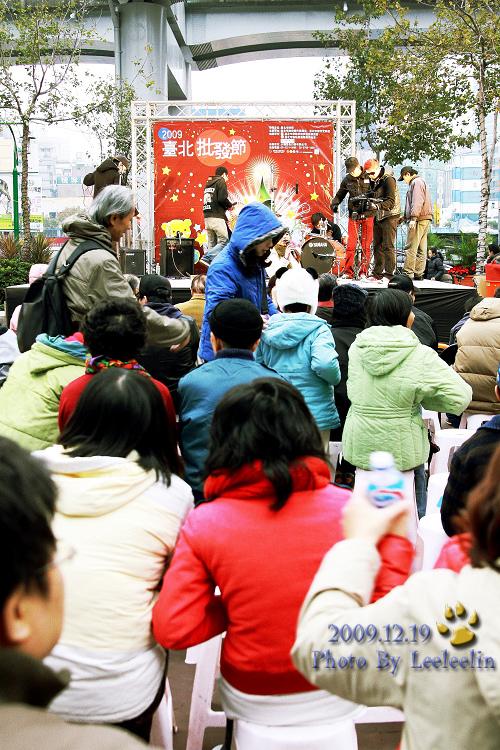 華陰街商圈 拷秋勤樂團 捷運台北車站