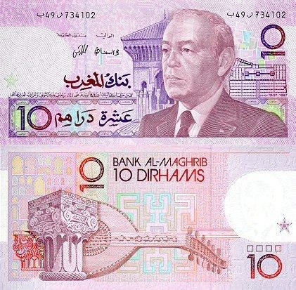 10 dirhamov Maroko 1987-91