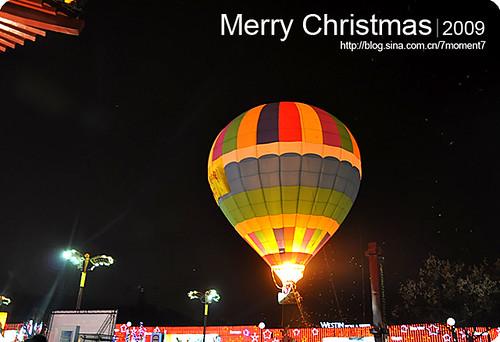 西安圣诞节的大气球