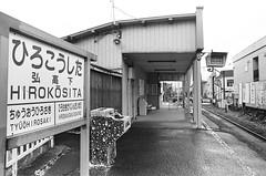 Hirokoushita station -Signs- (sato_gaji_e) Tags: monochrome japan aomori  hirosaki om1   konanrailway  hirokoushitastation