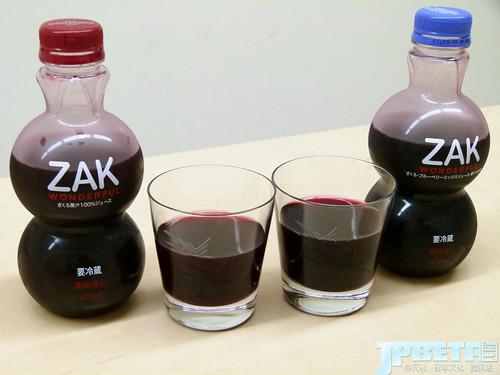 野生酸味红石榴汁「ZAK WONDERFUL」,蓝莓甘甜渗透酸酸甜甜