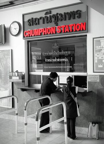 Chumphon Station