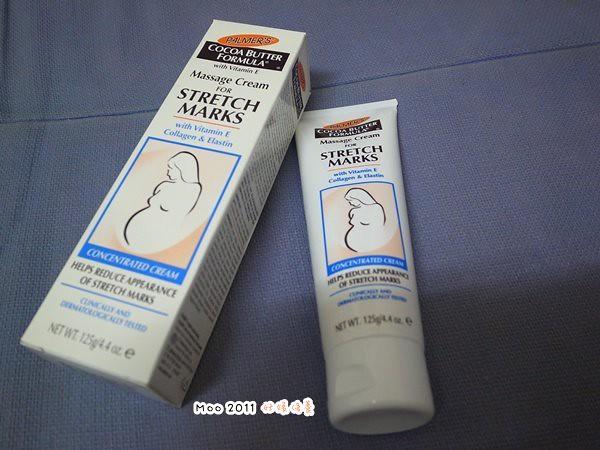 預防妊娠保養-1