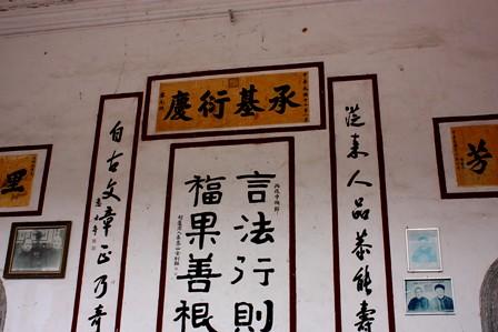 湊熱鬧乎,福建永定土樓初體驗…-三十而慄