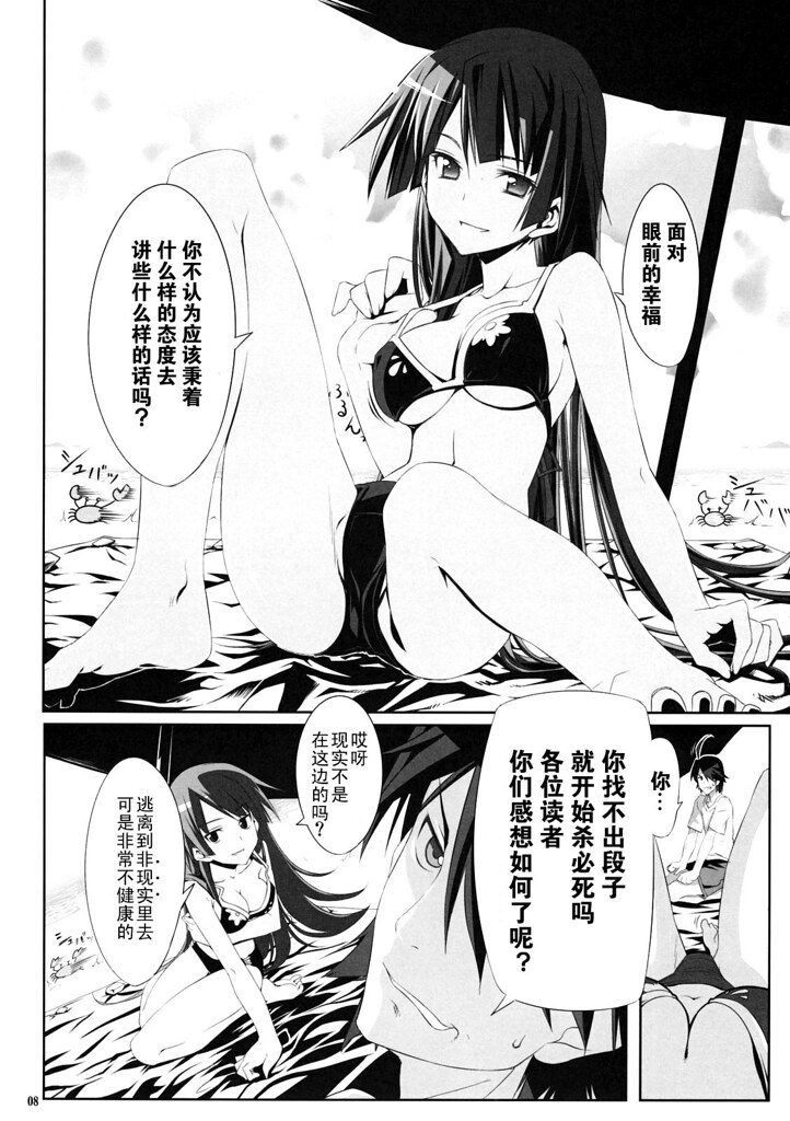 Yuuzai01_0008