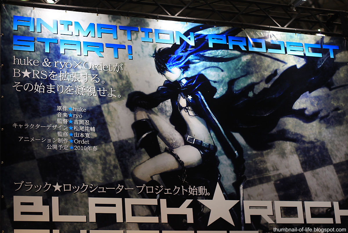 Black Rock Shooter the Animation