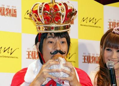 Kimura Interview Interview Yoshiro Kimura