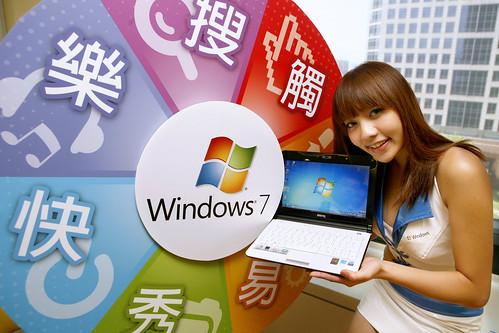 windows 7-張與蘭攝