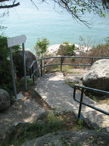 The Cheung Po Tsai Trail