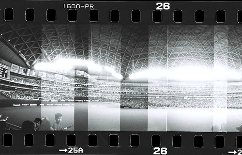 ballpark in NAGOYA