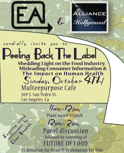 Alliance Hollywood-Panel Invitation