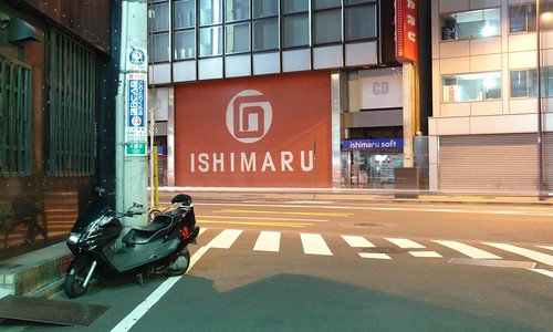 a Scooter in front of Ishimaru (version)