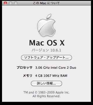 Mac OS X v10.6.1
