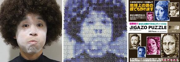 jicazu_image_puzzle (by dmuren)