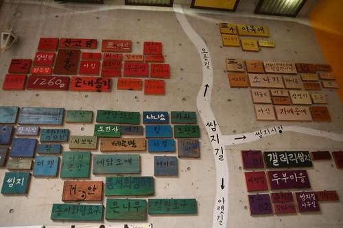 2009-11-24 Seoul 066