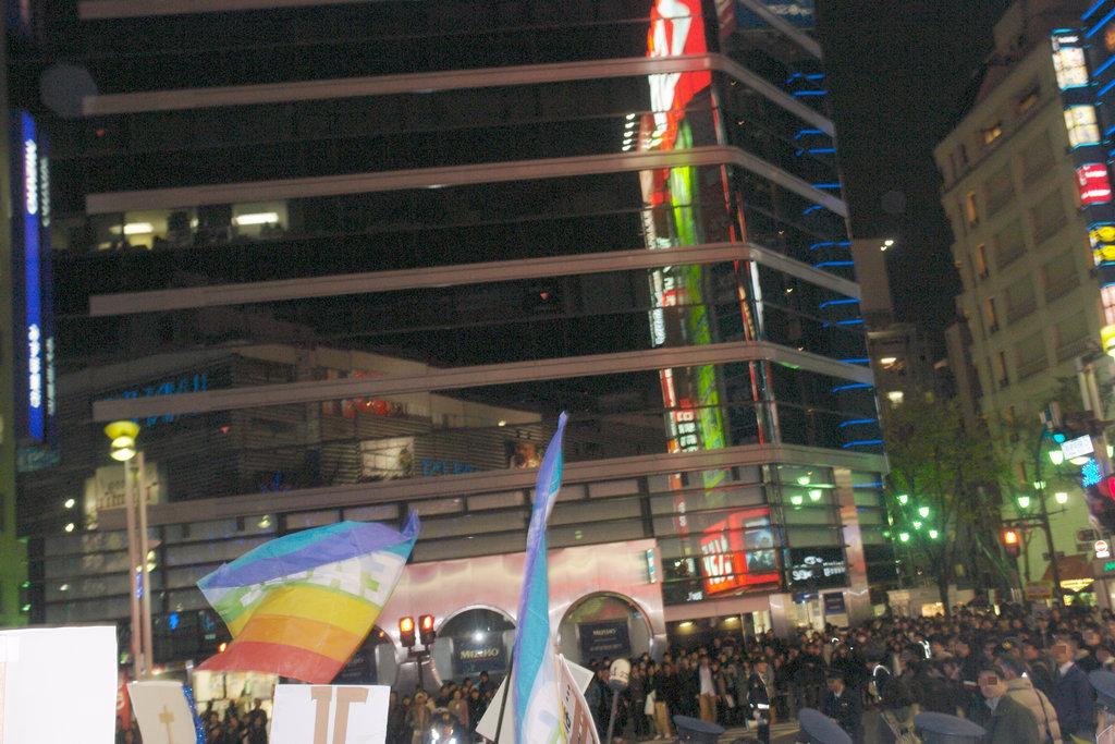 Shinjyuku demonstration