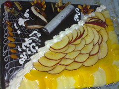200907141864 (SolidSnake@GTI) Tags: sweets tart