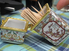 Chinese toothpick jar