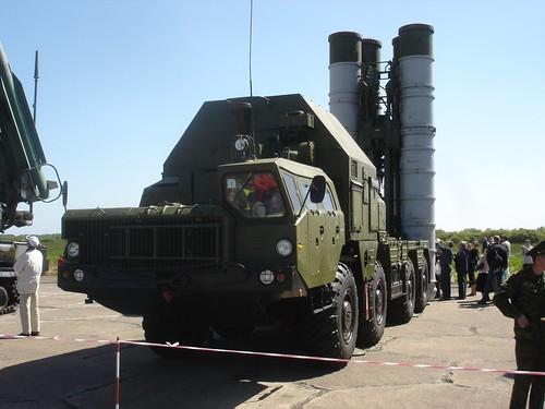 ЗРС С-300