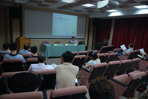 擴大高中職及五專免試入學方案座談會