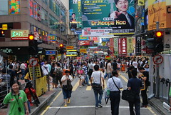 The Golden Mile in Kowloon is filled with shops, signs and people
