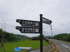 IMGP3258