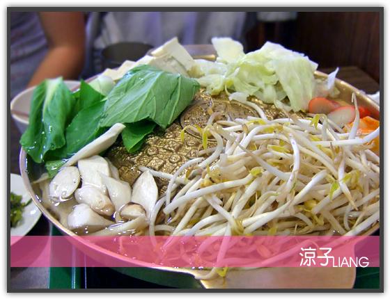 新羅韓式料理09