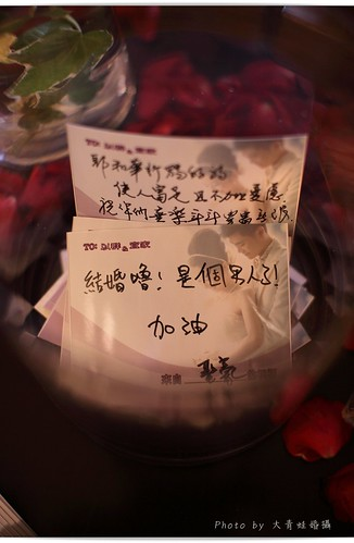 以群&宜家的婚禮記錄_by大青蛙婚攝0115