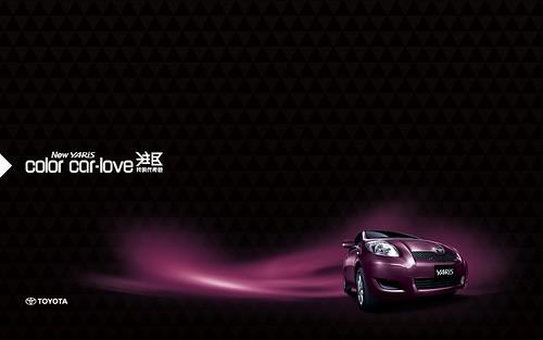 Toyota Yaris 2010 1440x900