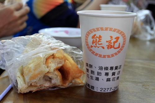 Juma@Taoyuan 拍攝的 981011_042。