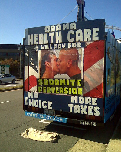 Obamacare wagon at Virginia Square