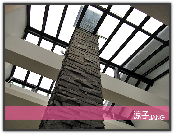 緩慢民宿 環境篇18
