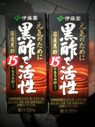 風邪で喉がおかしいので「黒酢で活性」二本を一気飲みしてみた。