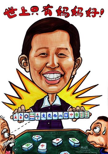 Mahjong caricature 十三幺
