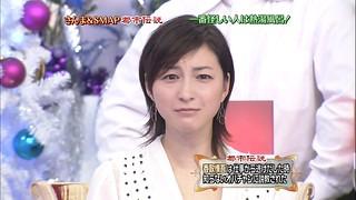 広末涼子 画像56