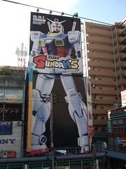 Osaka Gundam (ycatbus) Tags: sign japan osaka gundam kansai dendentown joshin