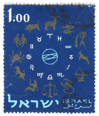 Israel Postage Stamp: constellation of the zodiac (by karen horton)
