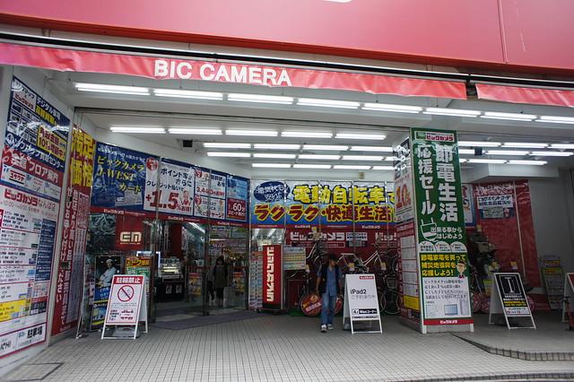 5844433015_c476f43121_z A Filipino Headphiler in Osaka