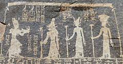 FAMINE STELA, Soheil Island, Aswan, Egypt 2016 (Grangeburn) Tags: faminestela aswan soheelisland egypt hieroglyphics rock geotagged outdoors ptolemaic zoser soheil sohel