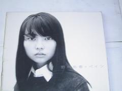 原裝絕版 2000年 3月21日 野村佑香 CD 原價 1223yen 中古品