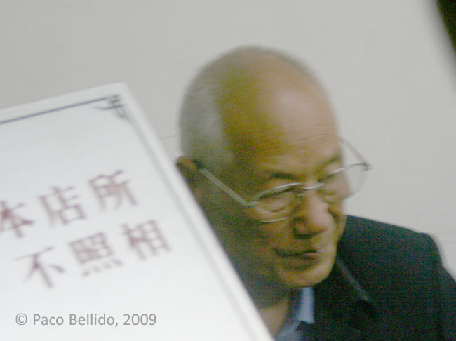 © Paco Bellido, 2009