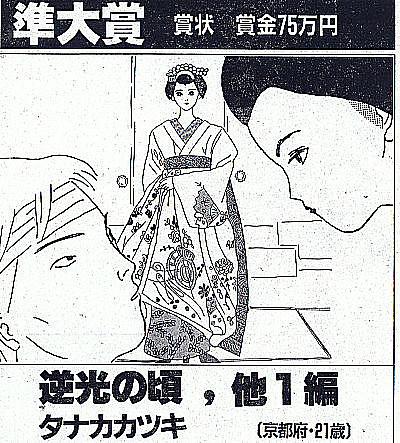 gyakkou02
