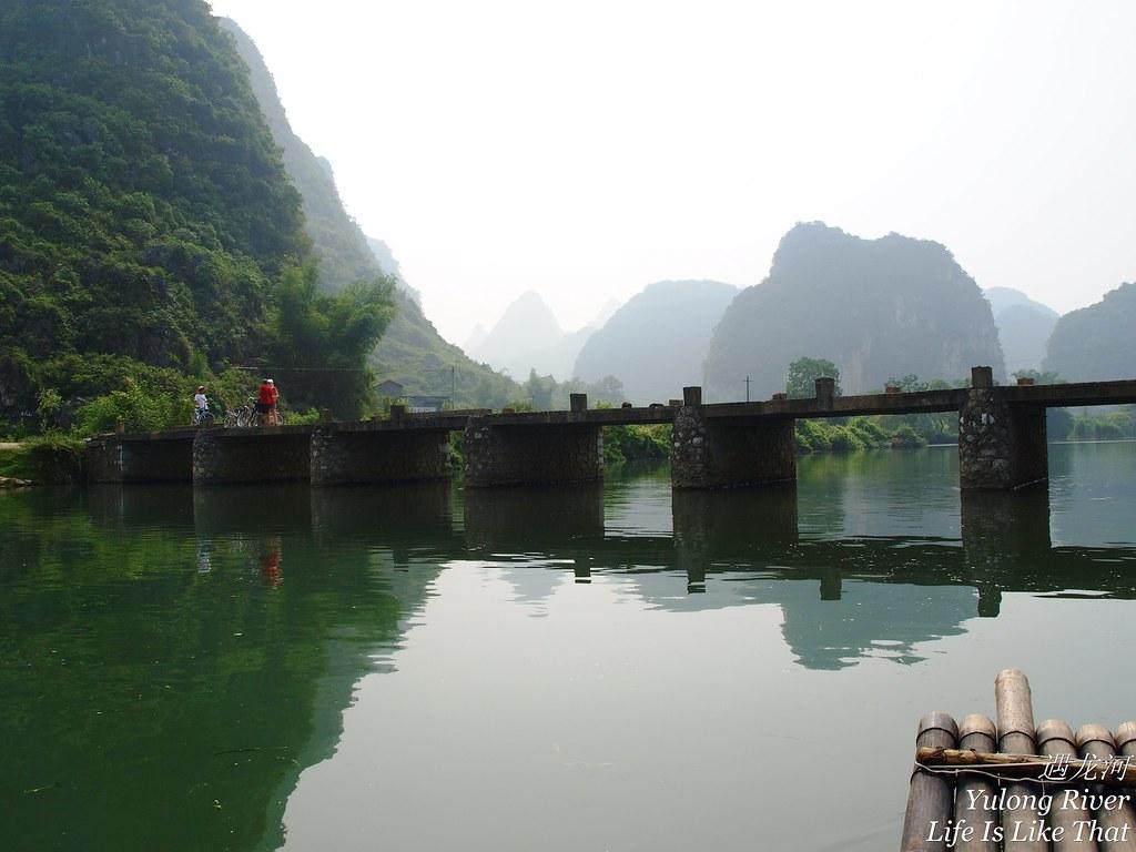 approaching xiandu bridge - photo #17
