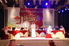 18-     (  ) Tags: for hall action stage muslim islam ministry culture social gift round second kuwait muslims ramadan committee 48 tenderness cultural  islamic affairs     banqueting periodically         endowments            islamiya  diwaniyas thaqafa