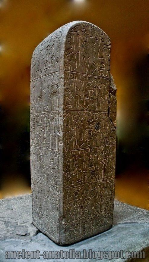 Sultanhani Stele