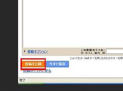 004_copy