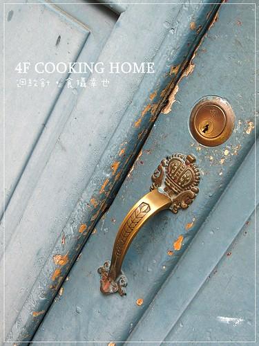 4F料理生活家首頁