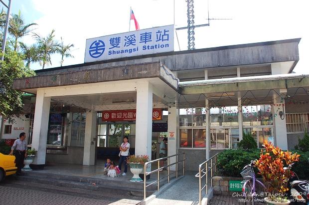 雙溪火車站01.jpg