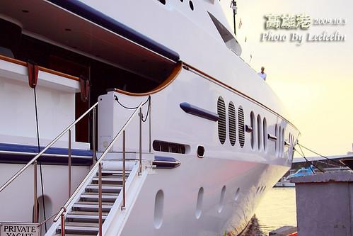 高雄海洋博覽會|遊艇參觀活動